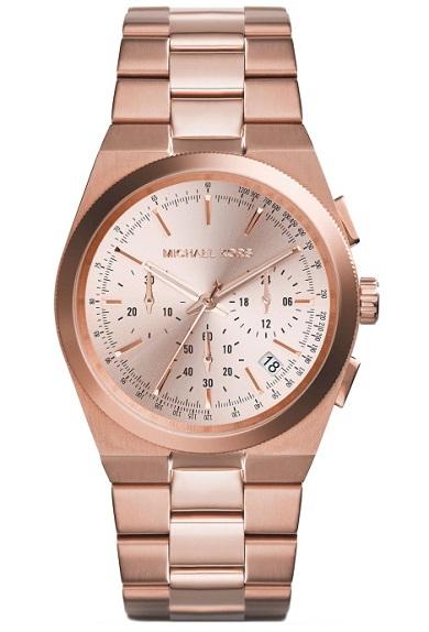 Dбmske hodinky MICHAEL KORS